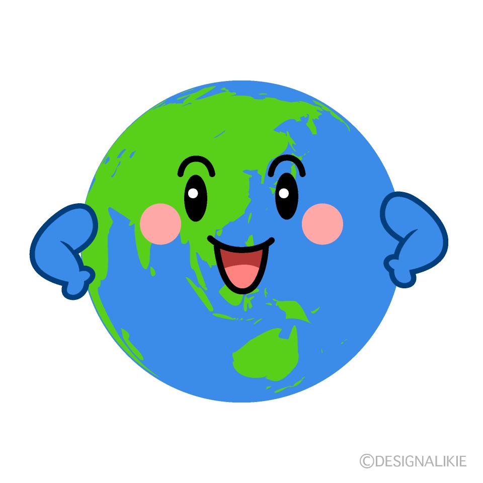 かわいい自信満々な地球のイラスト素材 Illustcute